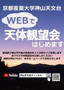 webkanboukai.jpg
